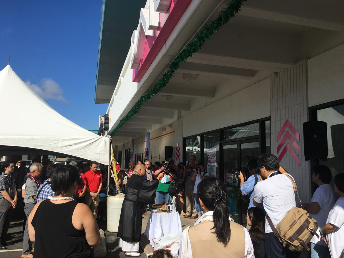 Heads up, bargain shoppers: Daiso is opening a second Oahu location
