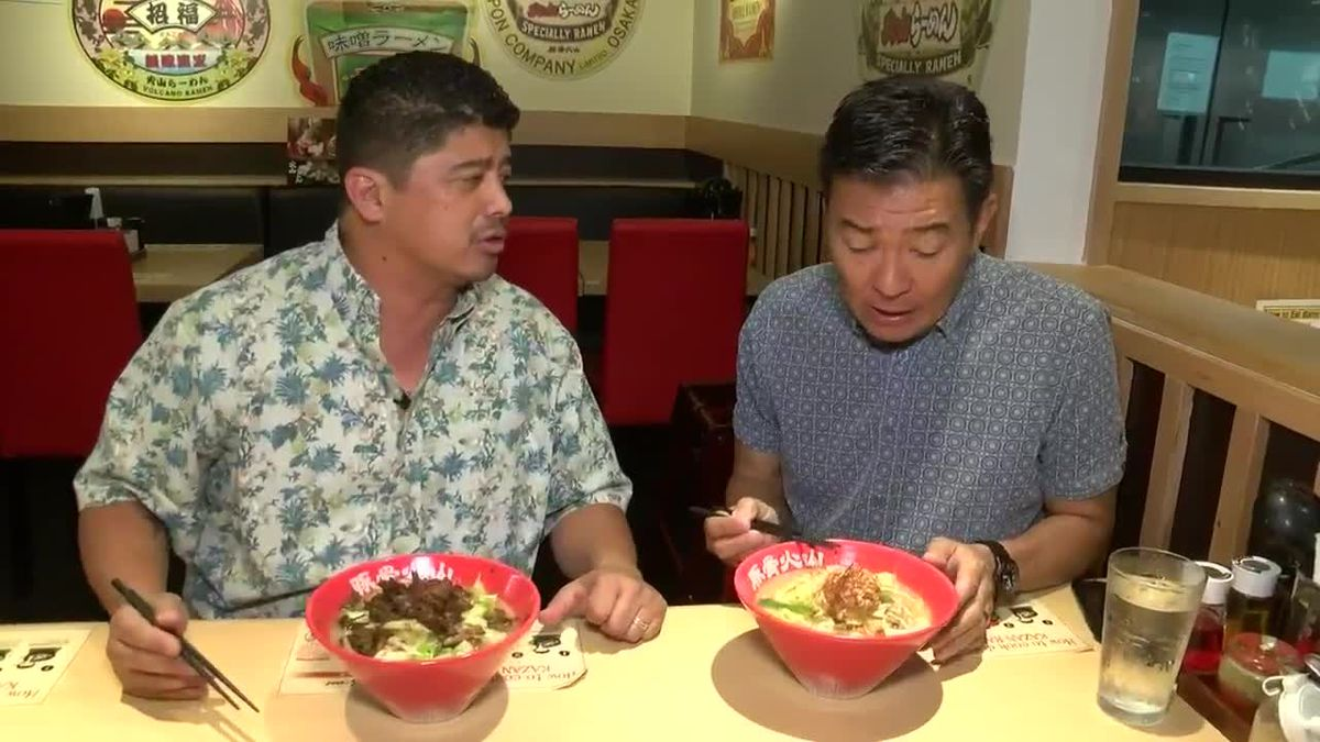 Cheap Eats: Waikiki Yokocho