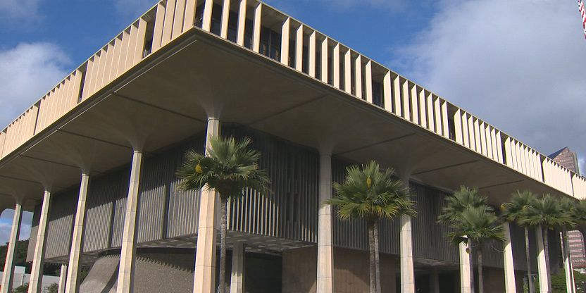 Gov. Ige reappoints leaders for DOD, announces new appointees for 3 state departments