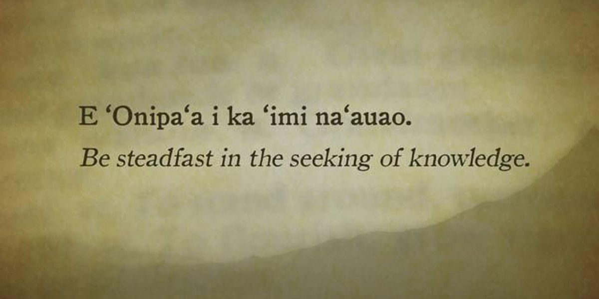 Hawaiian word of the day - Onipaa