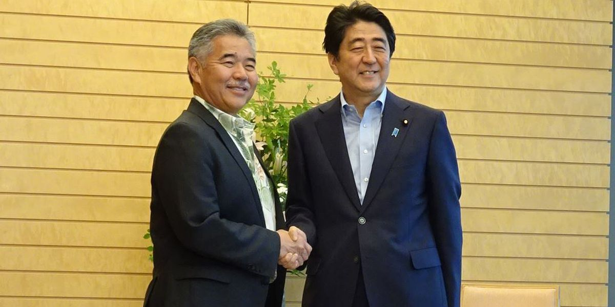 Ige's Japan trip highlights important tourism relationship