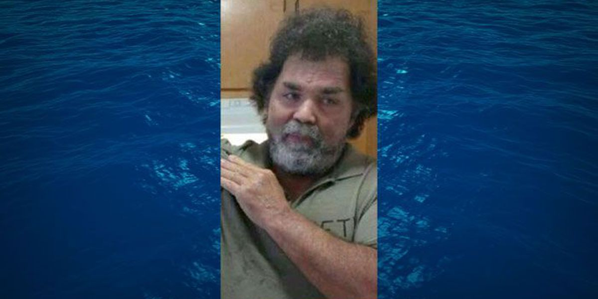 Police searching for missing Kapolei man