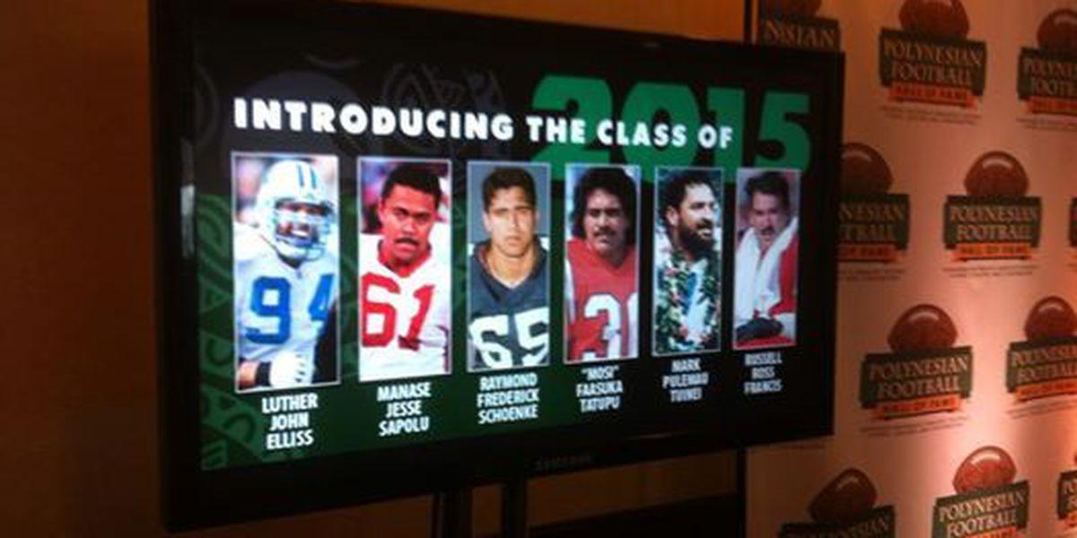 Polynesian Football Hall of Fame announces 2015 class
