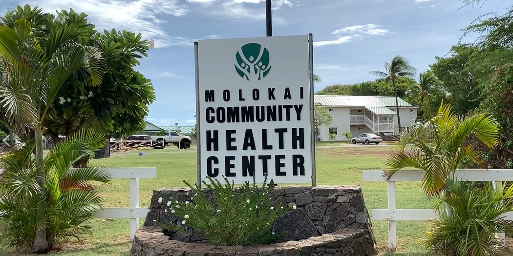 Molokai residents outraged over conditions at island's only health center