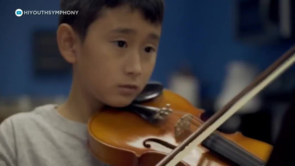 SOTR Giving Tuesday: Hawaii Youth Symphony