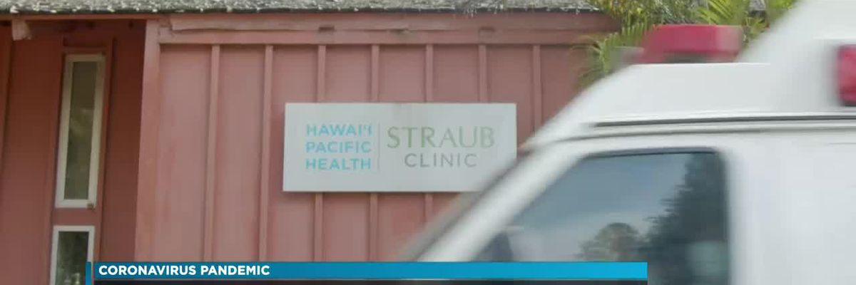 CBS News' Medical Contributor weighs in on Lanai outbreak
